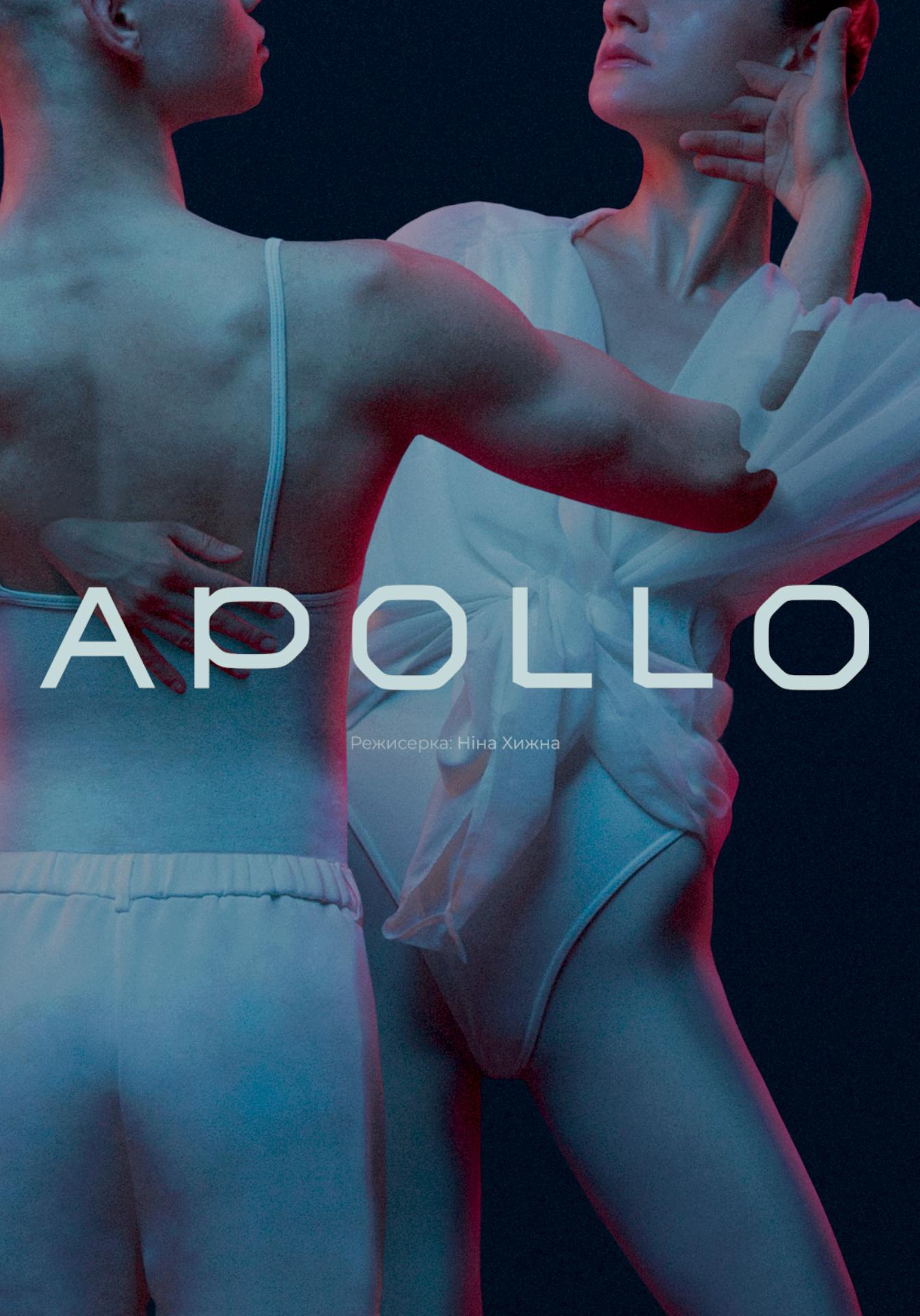 apolloweb-2