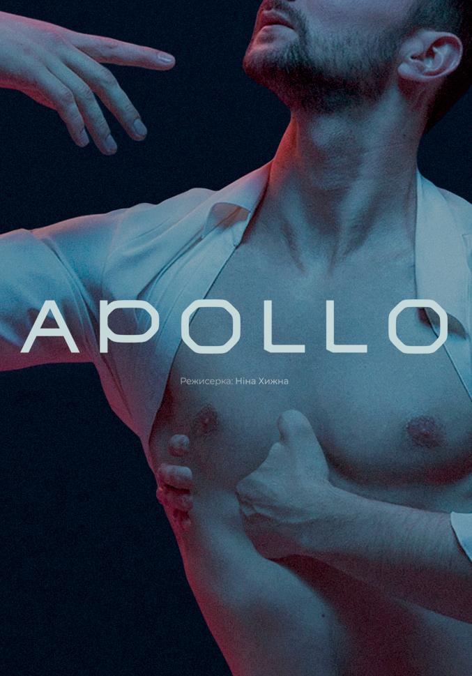 apolloweb-3
