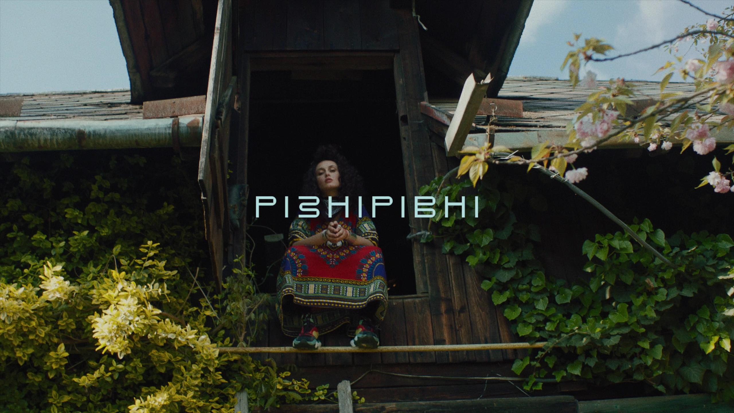 РiзнiPiвнi